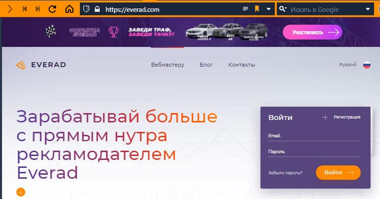 EverAd20210522ORD html 7d1017ff