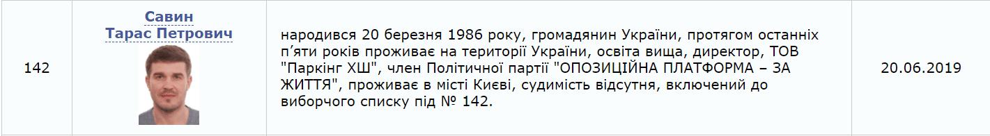 Kurdy20210330ORD html 6e612f19