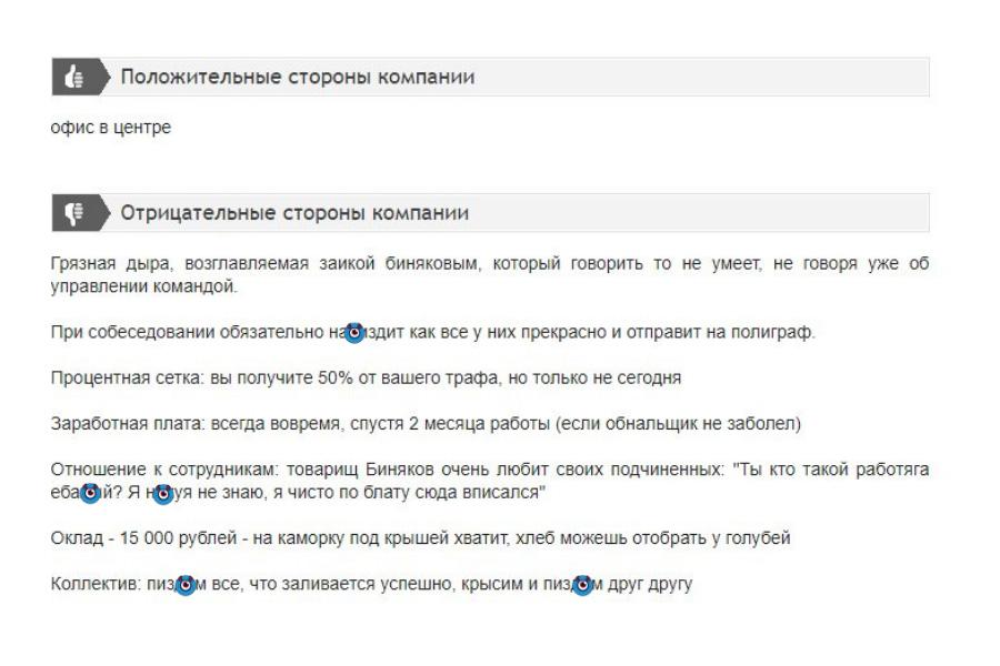 Slobojenko 2 html m2c69cba9 1