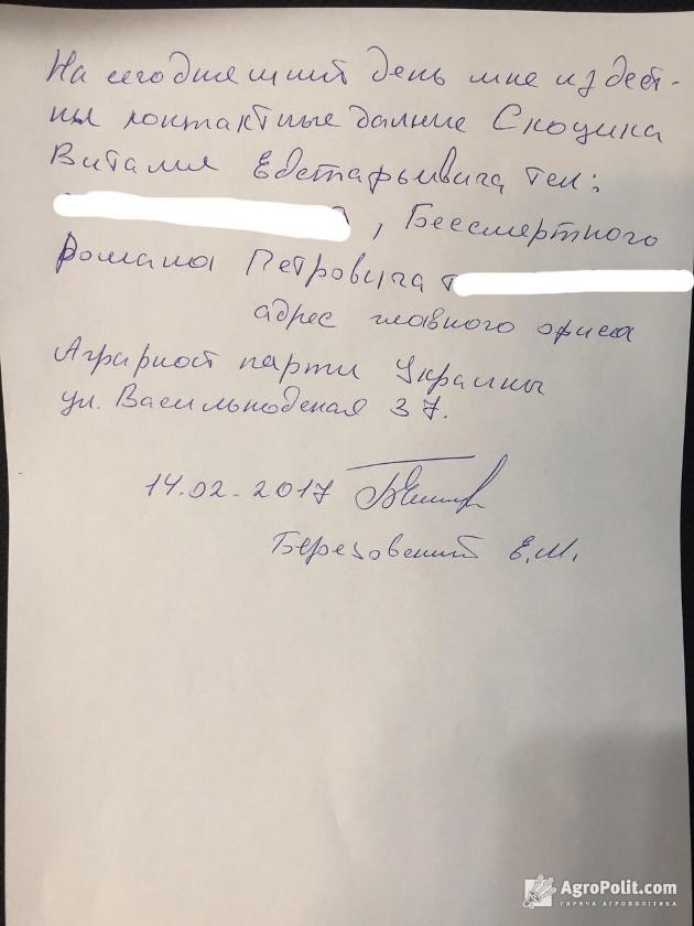 berezovskiy1