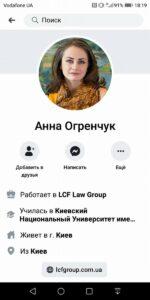 Регистрационный эндшпиль рейдера из Минюста Андрея Довбенко