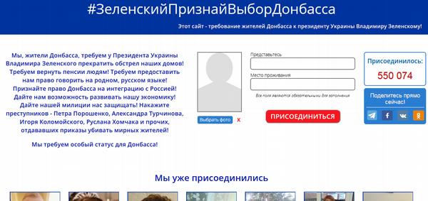 big deputataleshaaaa html m3797ac9c
