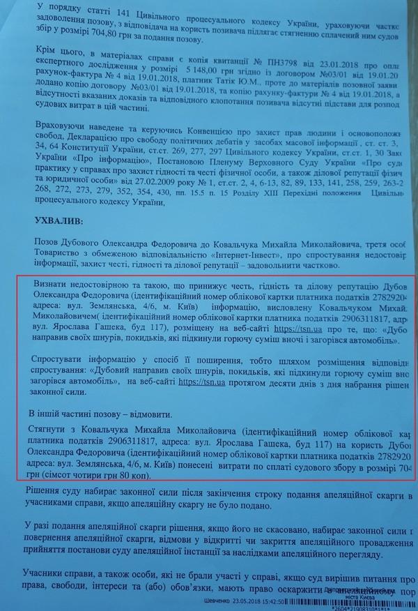 big klevkovvv html m45798ad5