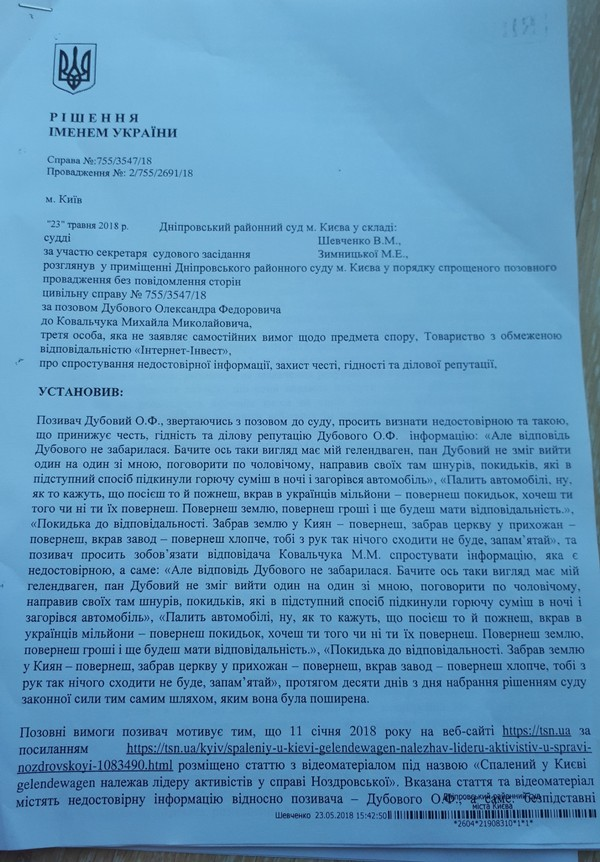 big klevkovvv html m4fb9062c