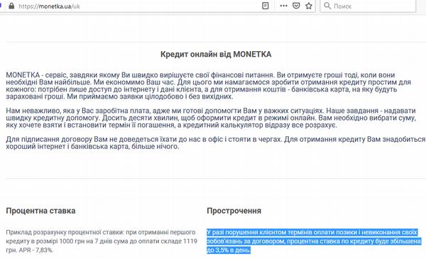 big monetkaord html 6dba6f72