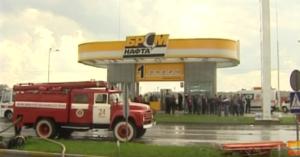 «БРСМ-Нафта» накрылась судом