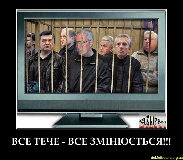demotivators.org .ua 419560 3