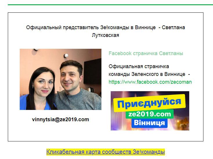 elmanov20191221ORD html m124465d0