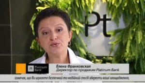 Бывшая Вице-президент банка Надра, обманув вкладчиков в Надре, пришла искать дураков в другой банк