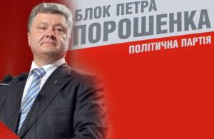 Как представители БПП из орбиты Артура Герасимова грабят угольные недра Донбасса