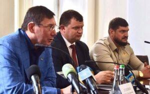 Криминальный передел в Николаеве — Луценко и Савченко против «блудного» Ляха