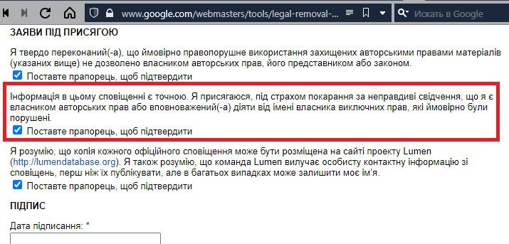google20210226ORD html 50706778