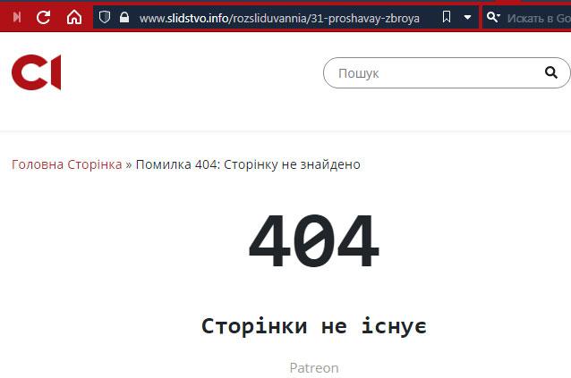 google20210226ORD html 85adc31