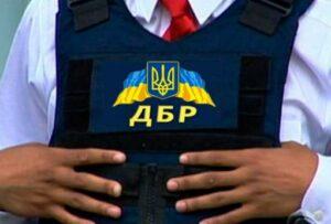 ДБР на гальмах: чому в Україні не ліпиться аналог американського ФБР