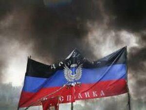 Фашик Донецкий: «Я тот, который на понятном повторяет жителям Немытой: «Ехайте на*уй с Украины в родные зажопински»