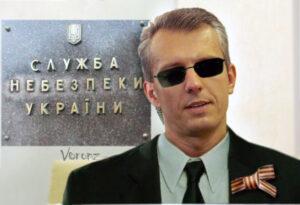 УФСБ по республике Украина: первые успехи
