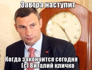 Местные выборы 2020: киевлянам – флагшток, земельной мафии – новый уровень дерибана