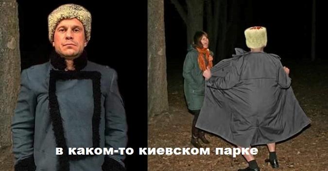 kiva24313147