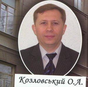 koslovskij1111