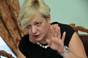 Валерия Гонтарева. Блеск и махинации королевы монет