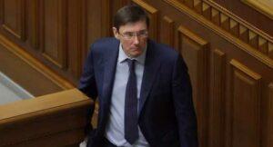Юрій Луценко: революціонер чи корупціонер?