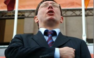 Тайные активы семьи генпрокурора Луценко (кондиционеры, Укринбанк и прочее)