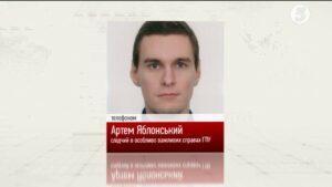 Від прокурора, який арештовував майданівців, до керівника управління ДБР: хто такий Артем Яблонський