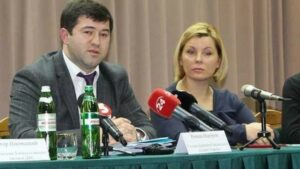 Руководитель ГФС Киева Демченкообвиняется вслужебном подлоге — чтобы избежать люстрации она фиктивно числилась в АТО медсестрой