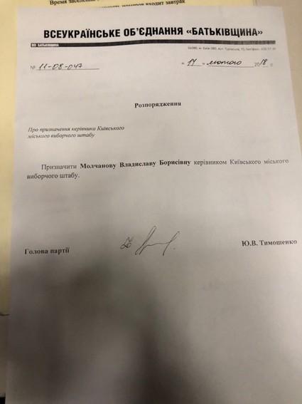 medium klevkovvv html 13281ef8