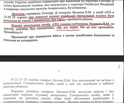 medium nazar ilovaysk hernya