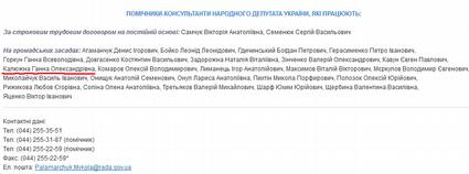 medium palamarchukpavlovsk odt 729acb05