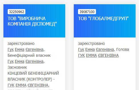 medtendery 20200103 ORD html 310a2afa