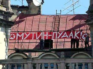 Мутин и Педведев – львовские гастроли или «антироссийский вектор» Януковича