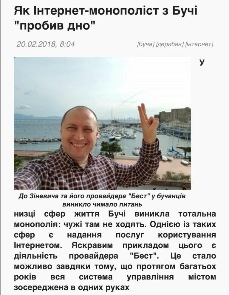 novnov
