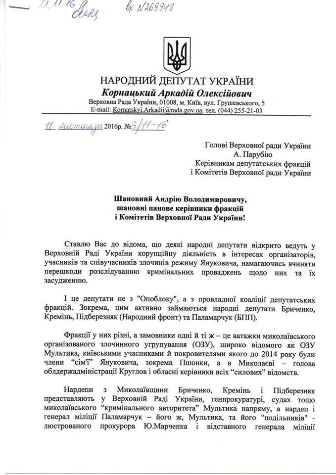 palamarchukpavlovsk odt 7e4186eb