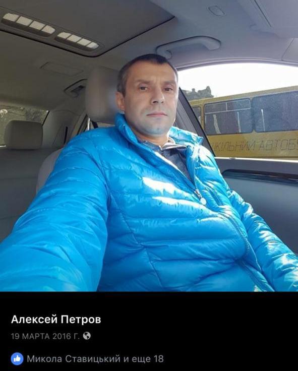 palamarchukpavlovsk odt m64638dc1