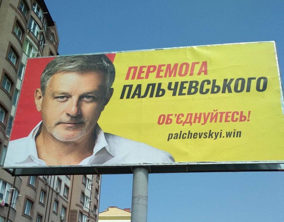 palchevsskkkkkk html 514aec56