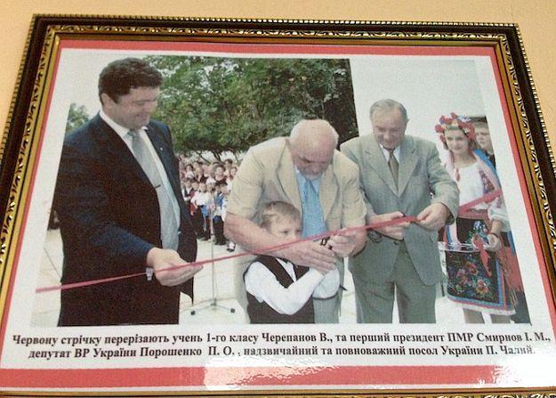 poroshenkosmirnovvvv