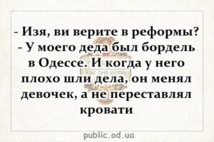 Наш украинский Лэнгли