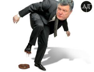 Во что «вступил» Порошенко