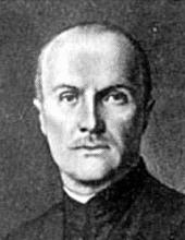 Гетьман Павло Скоропадський: кавалерист-державник