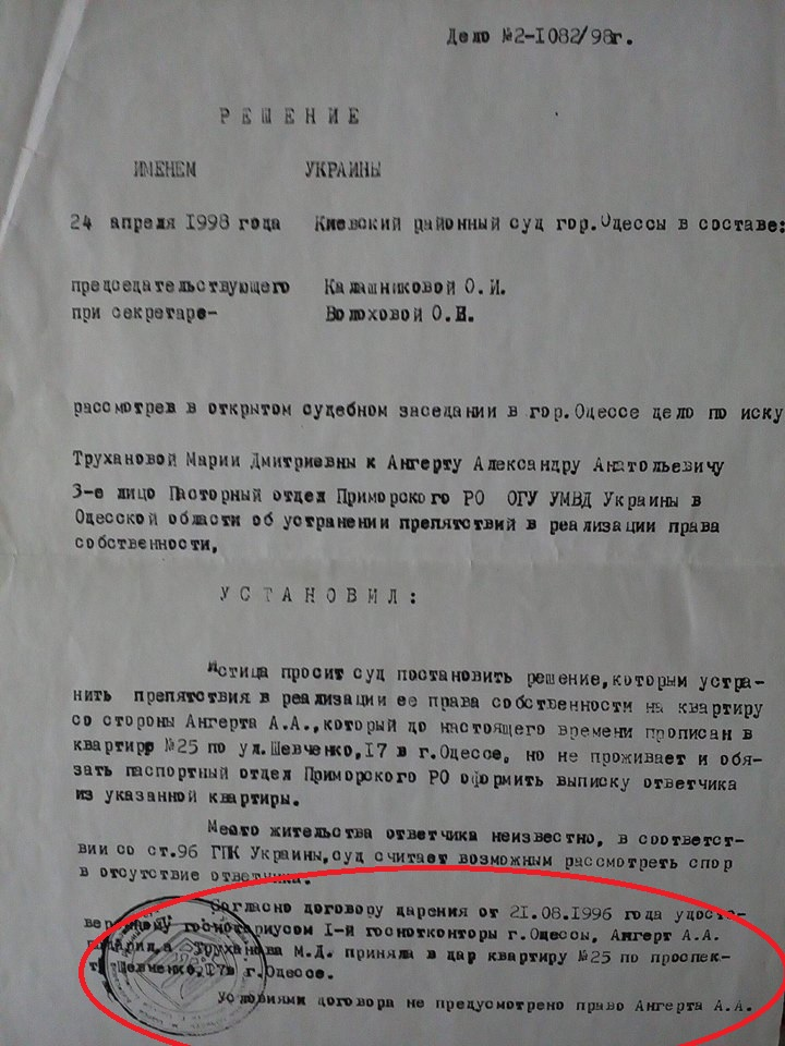 truhanovpidarasss html 35ddd7c2
