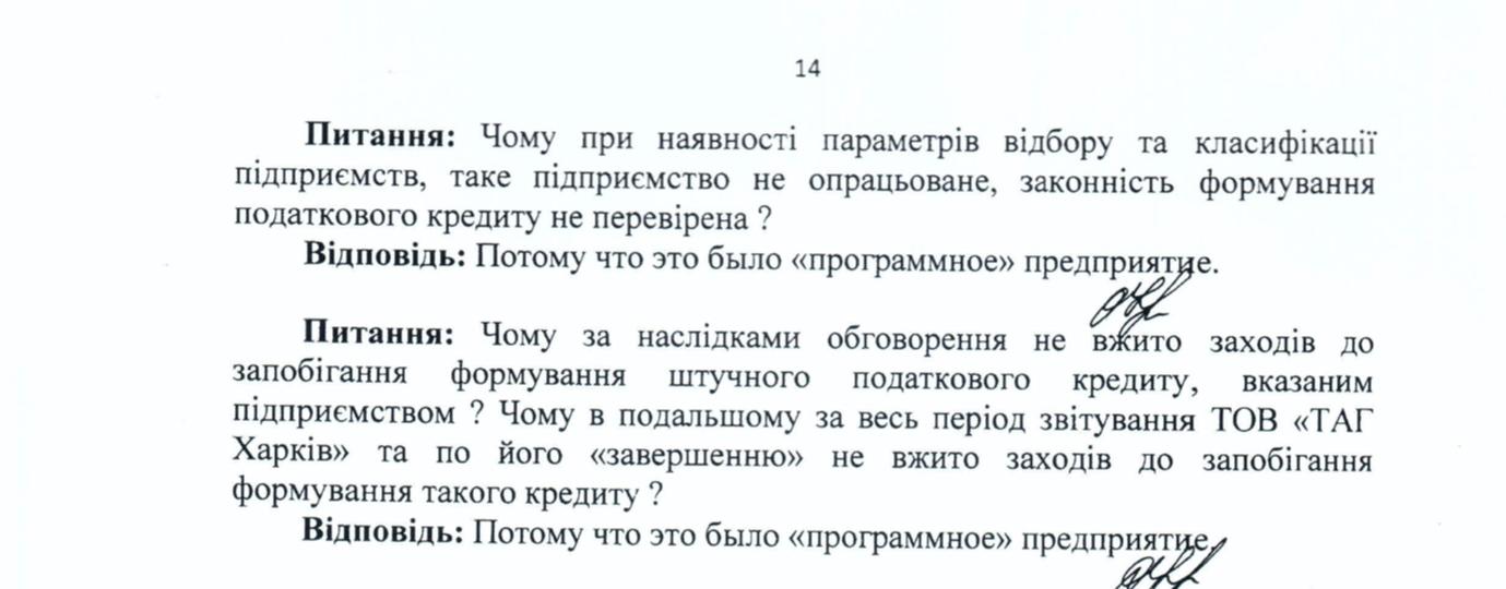 uniknennja html m3b070ba2
