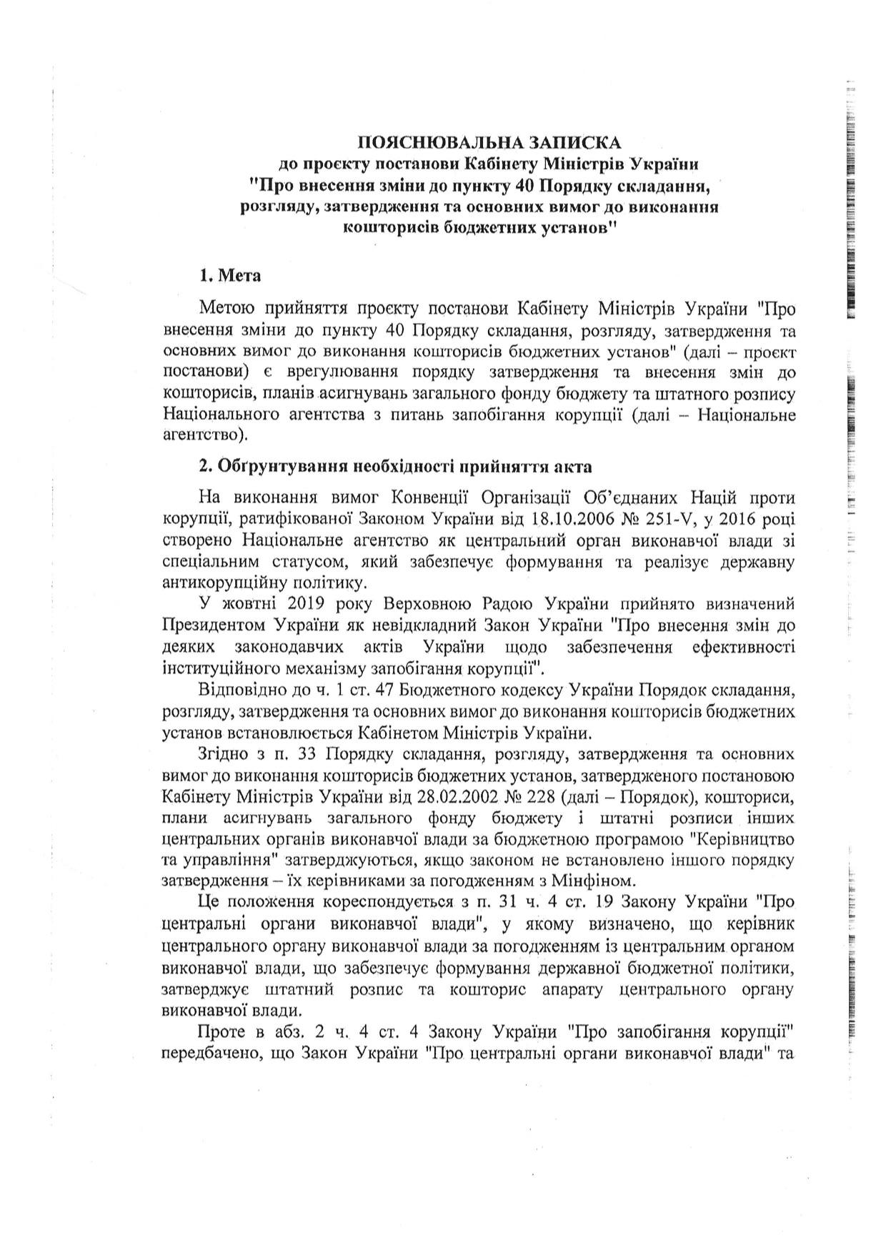 yurchhscan