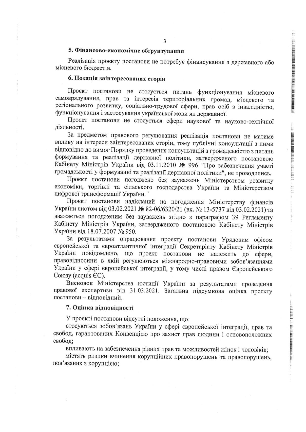 yurchhscan1