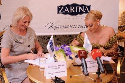 zarina volochkova
