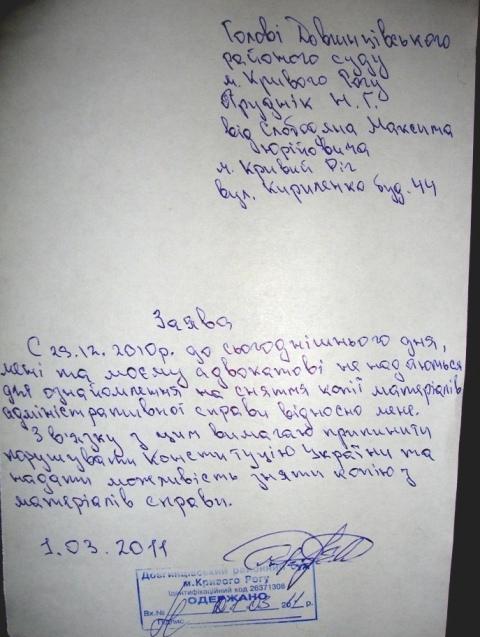 zayava 5