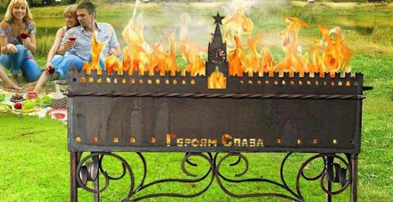 kremllll 1