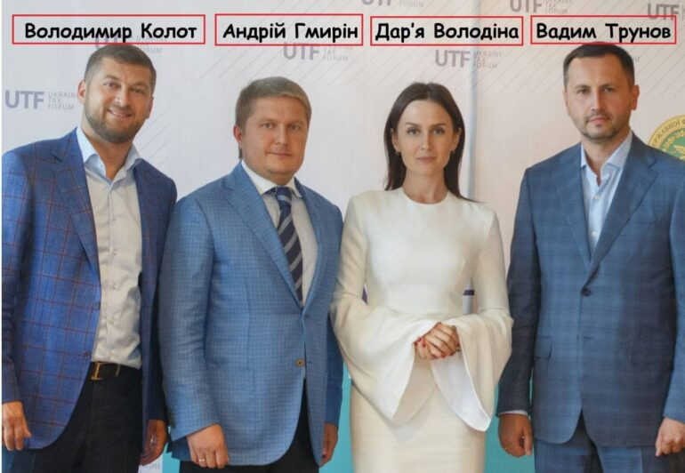 АгроГазТрейдинг и семья Зеленского