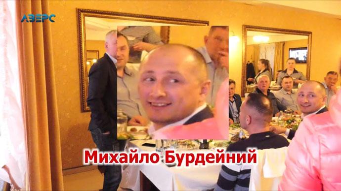schutskiy20210805ord html m33f59f5